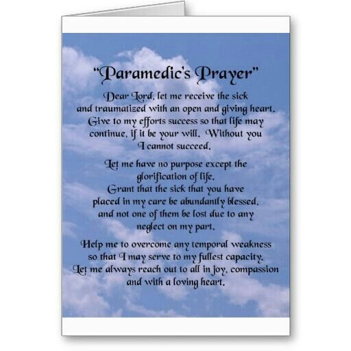 Paramedics prayer | EMS | Pinterest | Paramedics and Prayer