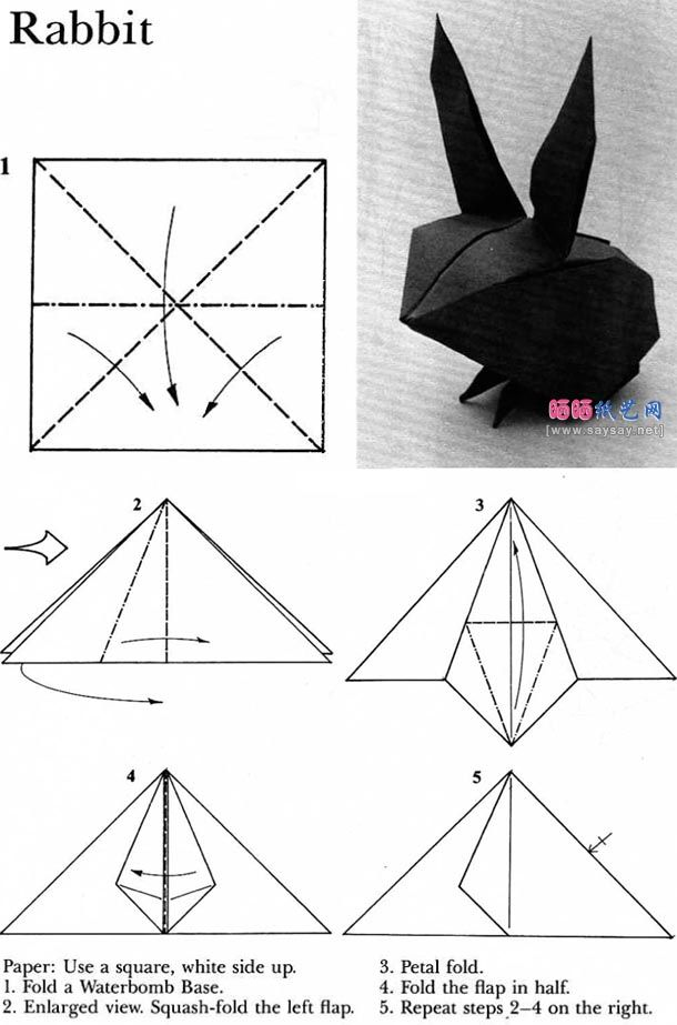 Square rabbit origami tutorial diagram, designed by Robert J.Lang - 1 of 4