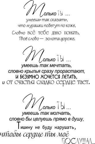 Надписи разные