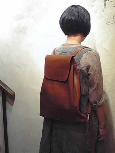 rakuda brown leather backpack
