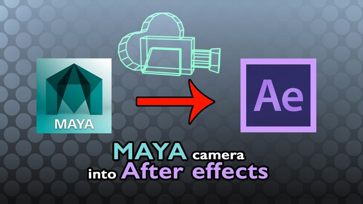how to import maya camera into after effects