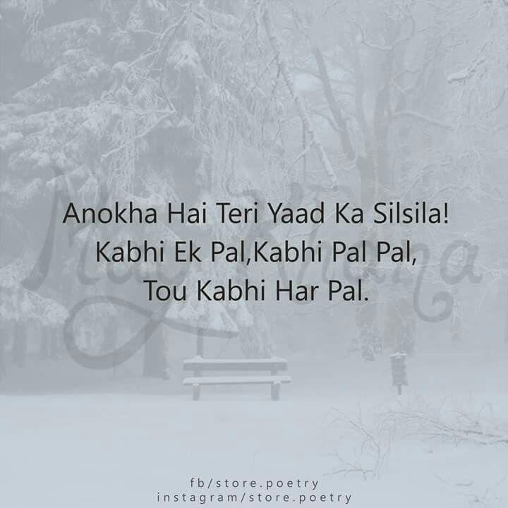 Hal pal yaad aathi hai.
