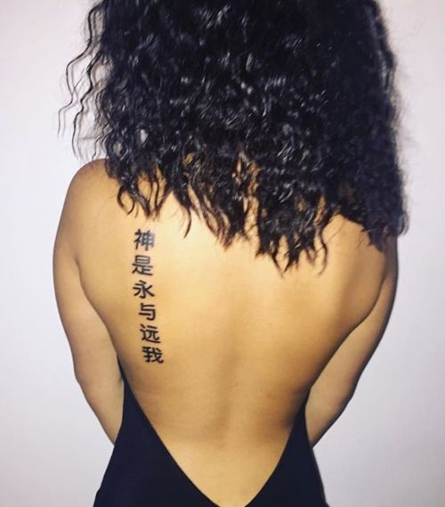 1000 ideas about side back tattoos on pinterest back for Side back tattoo