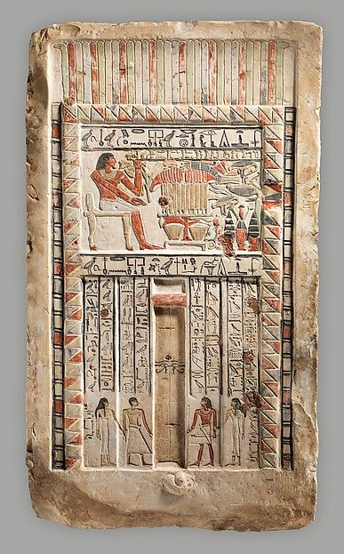 False Door of the Royal Sealer Neferiu. Period: Old Kingdom–First Intermediate Period Dynasty: Dynasty 8–11 Date: ca. 2150–2010 B.C. Geography: From Egypt; Probably from Northern Upper Egypt, Dendera area Medium: Limestone, paint. CLICK to enlarge