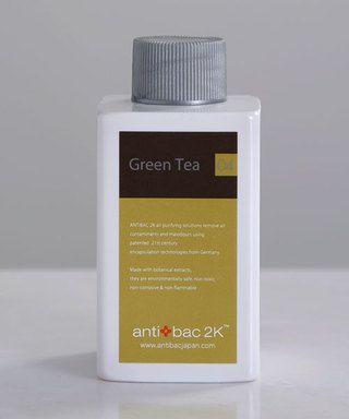 Antibac2K マジックボールソリューション (Green Tea) ¥3,714(税抜)