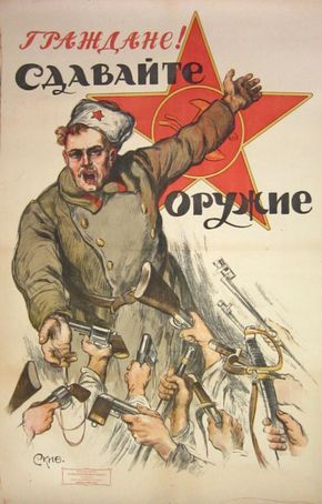 Aleksandr Apsit - Citizens, Turn in your weapons!, 1918.