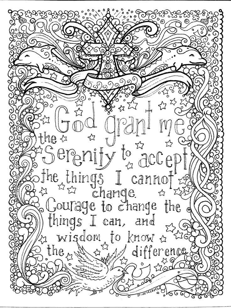 Serenity Prayer - Free Coloring Pages