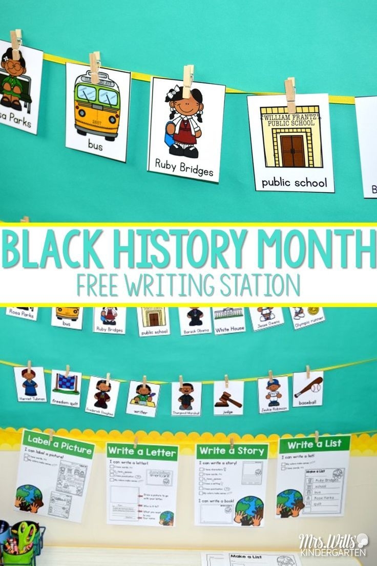 Famous Meet Louis Armstrong Kids School Worksheets Black History ...