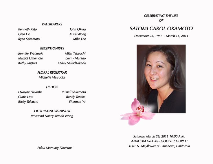 How Create Poems Emotions Yourself » Funeral Program