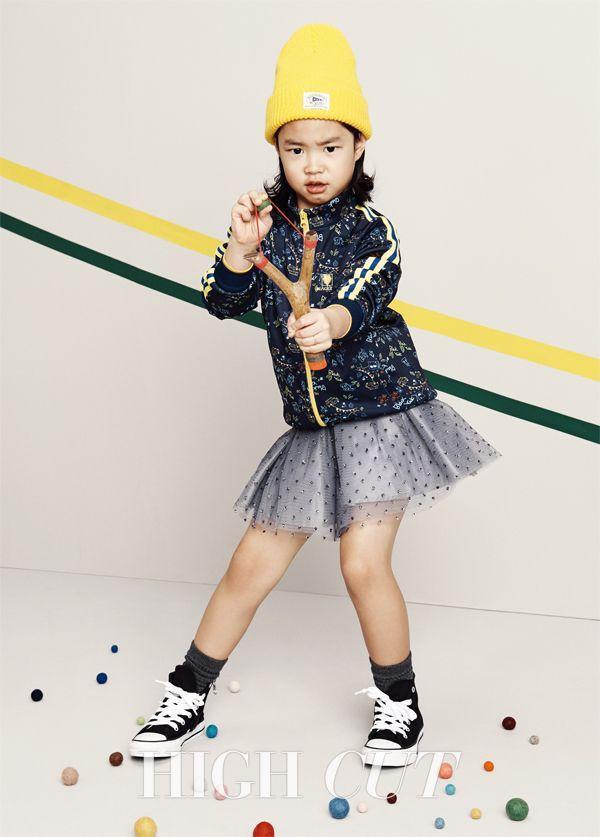 Haru - High Cut Magazine '16