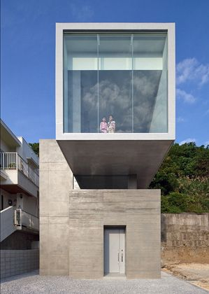 House in Shuri — Matsuyama Architect and Associates