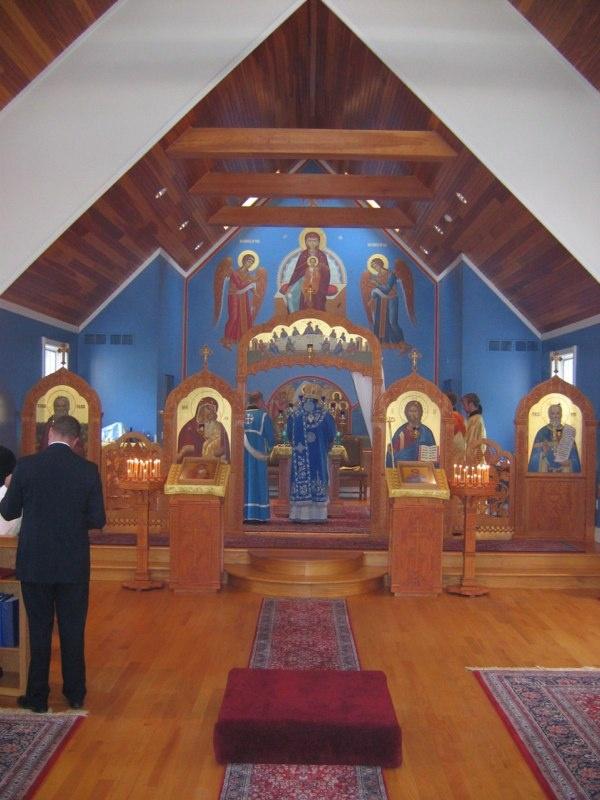 St. Alexis Orthodox Christian Church