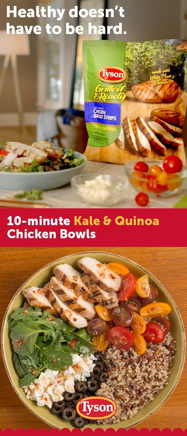 Looking for an easy dinner idea? Combine Tyson Grilled & Ready Chicken® with fresh ingredients like arugula, cherry tomatoes and quinoa to create these colorful Kale and Quinoa Chicken Bowls. Toss with Wish-Bone® Italian Dressing for a healthy, full-flavored superfood salad you'll be proud to serve.
