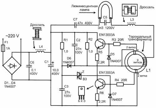 схема включения люминесцентной лампы - Поиск в Google