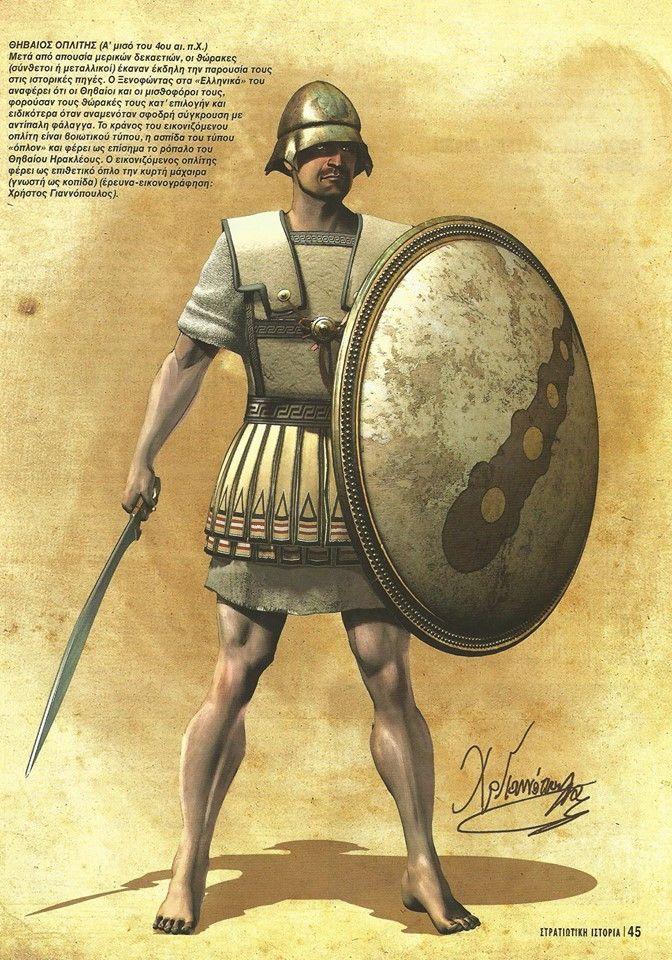 Theba Hoplites