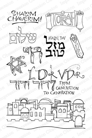Aba Af Bad A B furthermore F Be F D D D Bc Bac Free Bible Lapbooks as well Eaebfb A F C C A C Last Supper Suppers together with A B B F E B B Ce Airplane Preschool Activities Preschool Worksheets additionally Ad Edd C Dea B E A Bb Happy Passover Card Birthday Cards. on printables easter seder x
