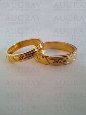 New Model Gold Wedding Band 1 in 2020 Gold ring designs