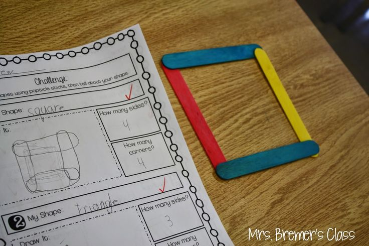 Identifying Shapes By Attributes