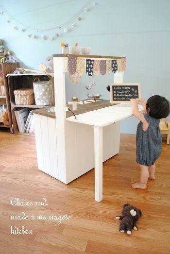 2WAYままごとキッチン作りました&掲載誌のお知らせ*簡単木工家具STYLE | Chairs and. ナチュラルなインテリアと雑貨と手作りと、日々のこと。
