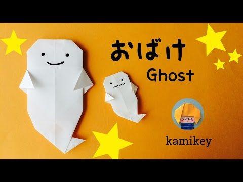 ハロウィン折り紙★スタンドかぼちゃ Origami Standing Pumpkin - YouTube                                                                                                                                                                                 もっと見る