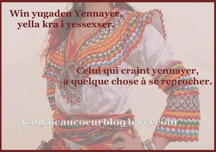 proverbe kabyle et sa traduction