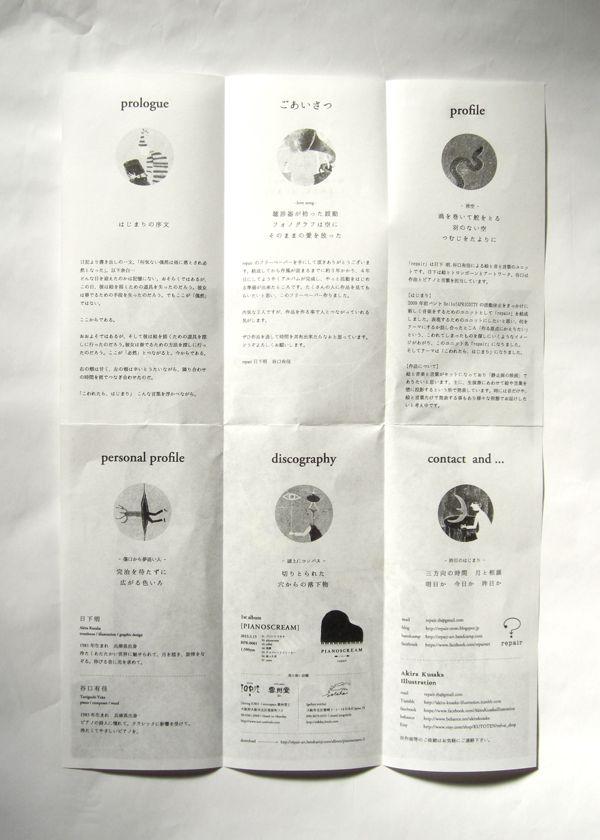 repair's free paper design on Behance