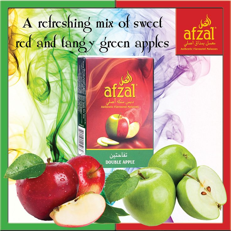 A #classic and #vintage signature flavour that increases the #pleasure of your Hookah #get-together.  #soexindia #loveafzal #Afzal #soex #doubleapple #apple #instahookah #instashisha #hookah #nargile