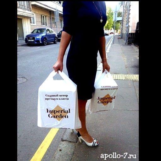 Теперь @imperial_garden упаковывают #садовыеинструменты и другие товары вот в такие фирменные пакеты-маечки!  Минимальный тираж 10тыс.шт! Размер большого пакета 40х70см, маленький - 30х60см   По ценам пишите whatsapp +7 929 658-14-37 ✌✌✌  #пакет #одежданазаказ #одеждадлябеременных #резиновыесапоги  #инструменты  #пакетназаказ #девушка #весналето2015 #новаяколлекция #новаяколлекция2015 #ремонт #пакетмайка #лето2015 #дача #огород #детскиеколлекции #детскиетовары #рассада #детскоеплатье #мкад…