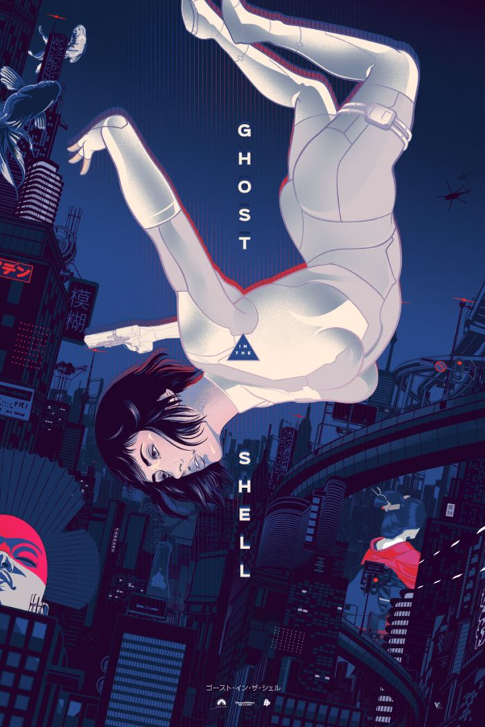 Ghost In The Shell By Vincent Aseo Home Of The Alternative Movie Poster Amp Ghost In The Shell Anime Ghost Shell Art Print