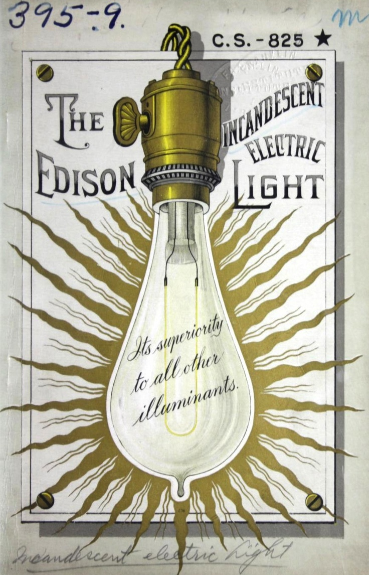 Edison Incandescent Electric Light, 1887.  One of the earliest catalogs of the Edison Company.  The original is in the collection of the Canadian Centre for Architecture. The complete version is available online from the Association for Preservation Technology (APT) - Building Technology Heritage Library.