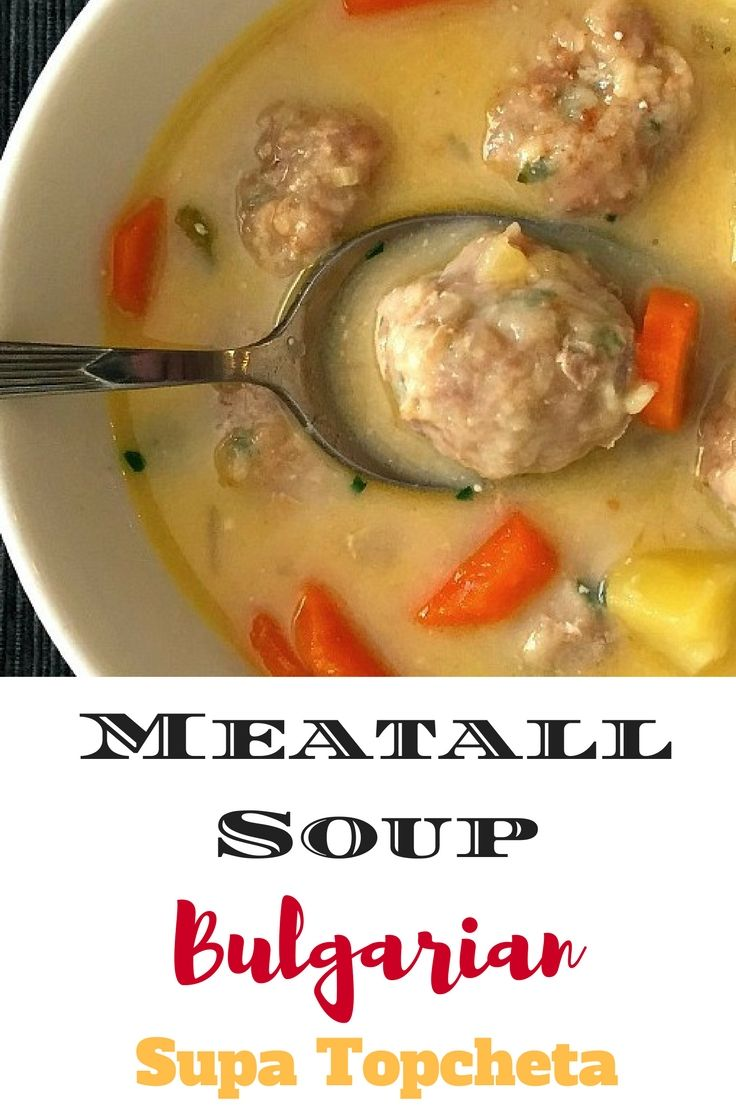 Comfort food at its best! Supa Topcheta - Bulgarian Meatball Soup. Click to find the full recipe!