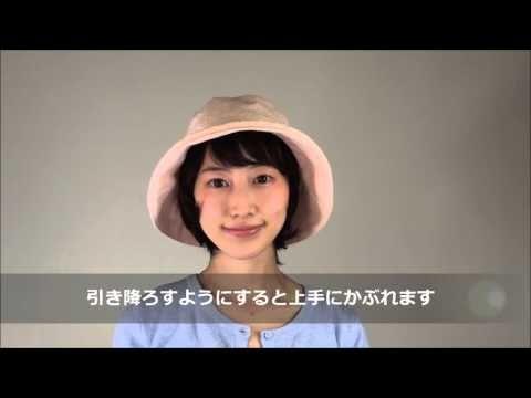 【髪の毛帽子WithWig】ウィッグキャップの使用方法 - YouTube