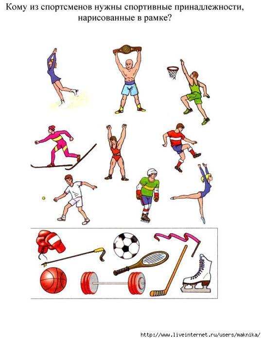 Wat hoort bij welke sporter?