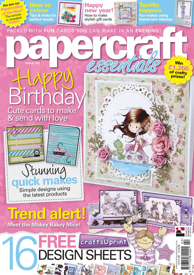 Papercraft Essentials 102 available from http://www.moremags.com/papercrafts/papercraft-essentials/papercraft-essentials-552