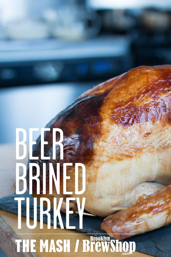 Win Thanksgiving with this Beer Brined Turkey recipe!