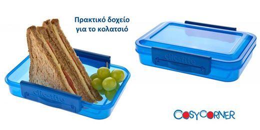 Πολύ πρακτικό δοχείο για το κολατσιό. Ιδανικό για το φαγητό του παιδιού στο παιδικό σταθμό και το σχολείο, αλλά ακόμη και για το δικό μας κολατσιό στην δουλειά! http://bit.ly/1qgnOK3