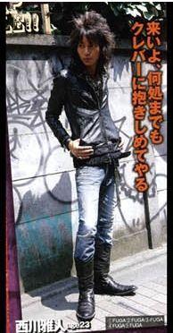 【爆笑注意】お兄系ファッション雑誌「メンズナックル」キャッチコピーランキング
