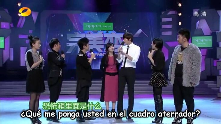 Lee Min Ho Happy Camp parte 5 ( sub español)