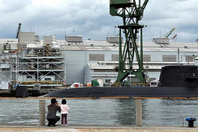 submarine #Kobe #Japan