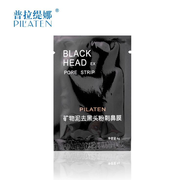 Find More Treatments & Masks Information about DHL free 100pcs/lot Brand New  6g PILATEN Black Mask blackhead remover Masks Deep Cleaning the blackhead Face Cleaning Makeup,High Quality makeup cosmetic,China makeup vanity with light Suppliers, Cheap makeup remover for waterproof mascara from Ali-shopmall on Aliexpress.com
