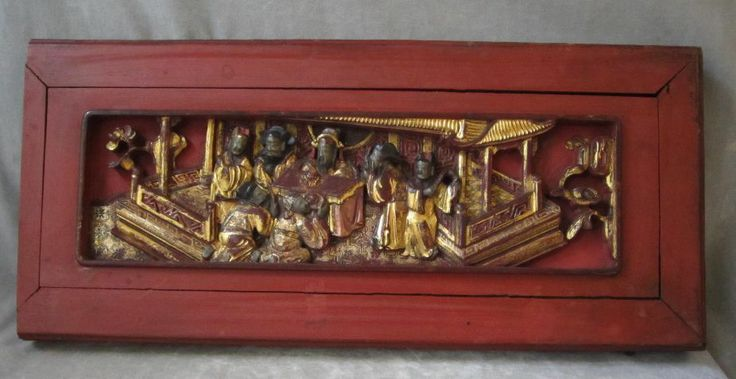 Antique Chinese Wood Panel Red Carved Lacquer Ware With