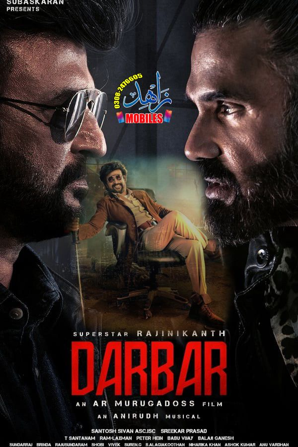 Darbar 2019 Hindi Dubbed Movie Hdrip 720p 1 32gb In 2020 Full Movies Download Download Movies Hd Movies Download