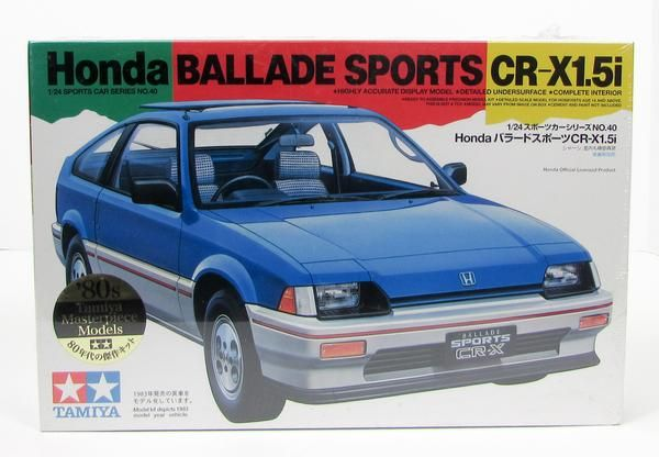This Honda Ballade CR-X car model kit is made by Tamiya in 1/24 scale. The CR-X debuted in 1983 and became a favorite sports hatchback throughout the 1980s. Bra