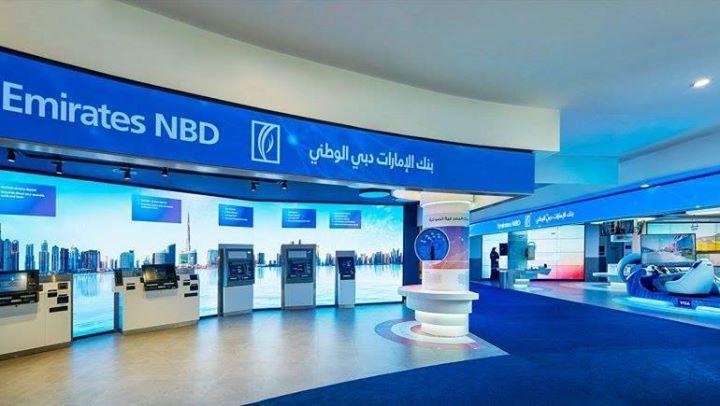 الإمارات دبى تراجع الاستثمار الأجنبى المباشر يدعو للقلق عجز الحساب الجارى يتراجع إلى 2 من الناتج المحلى ووقف استيراد Nbd Bank Interior Design Emirates