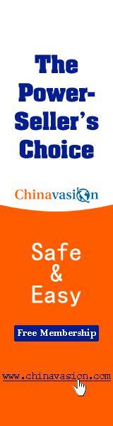 Cum cumpar. Pentru cei care doresc produse electronice ieftine şi de bună calitate, soluţia este să le cumpere direct din China. http://camere-spion.info/auto/?page_id=20