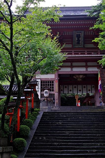 Kuramadera Temple -鞍馬寺