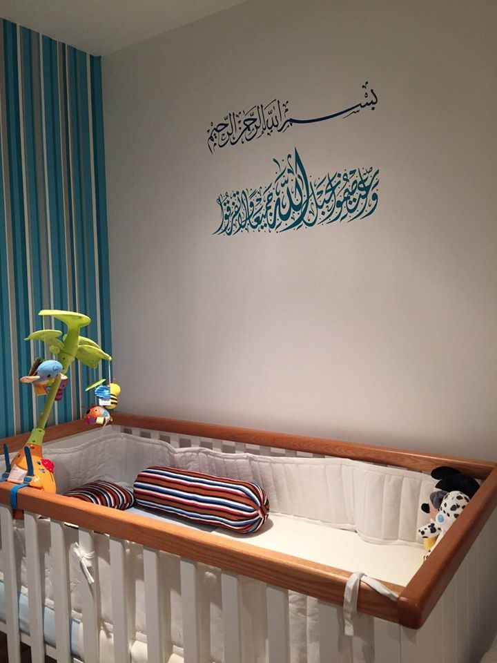 17 best ideas about islamic wall art on pinterest for Dining room in arabic