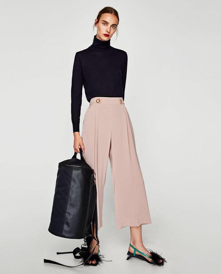 Image 1 of TROUSERS WITH METAL GROMMETS from Zara