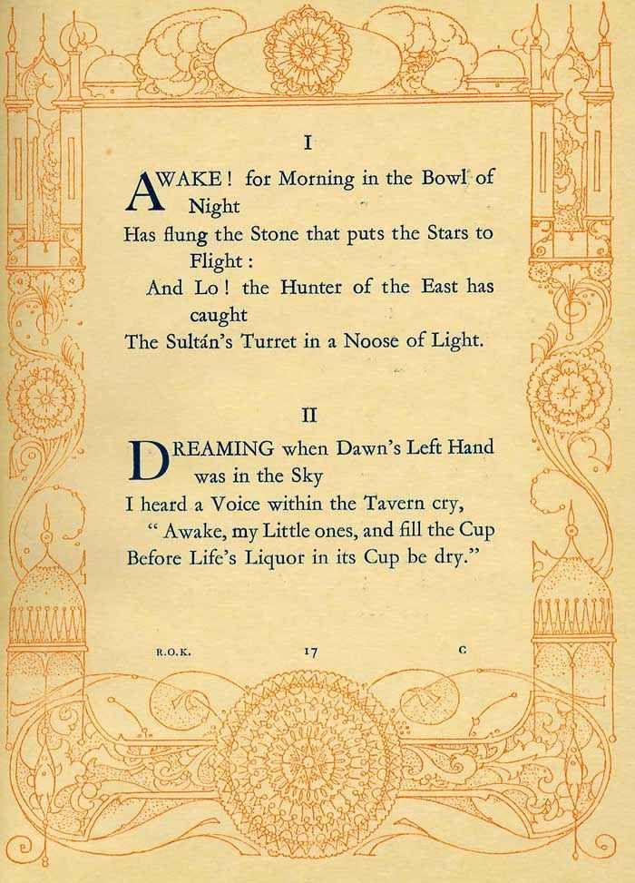 Gallery For > Omar Khayyam Poems