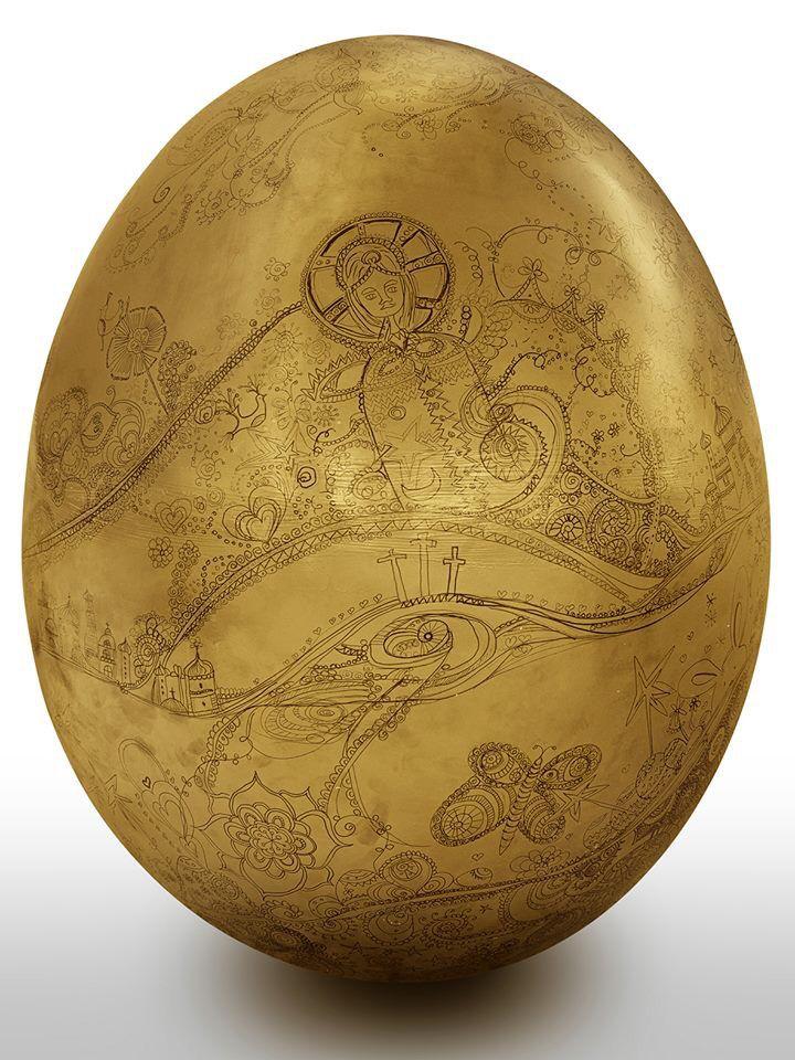 Huevo de pascua dibujado por Margarita Garcés